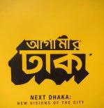 Next dhaka_Bengal 14