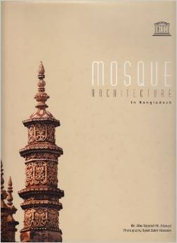 mosque architecture in Bangladesh