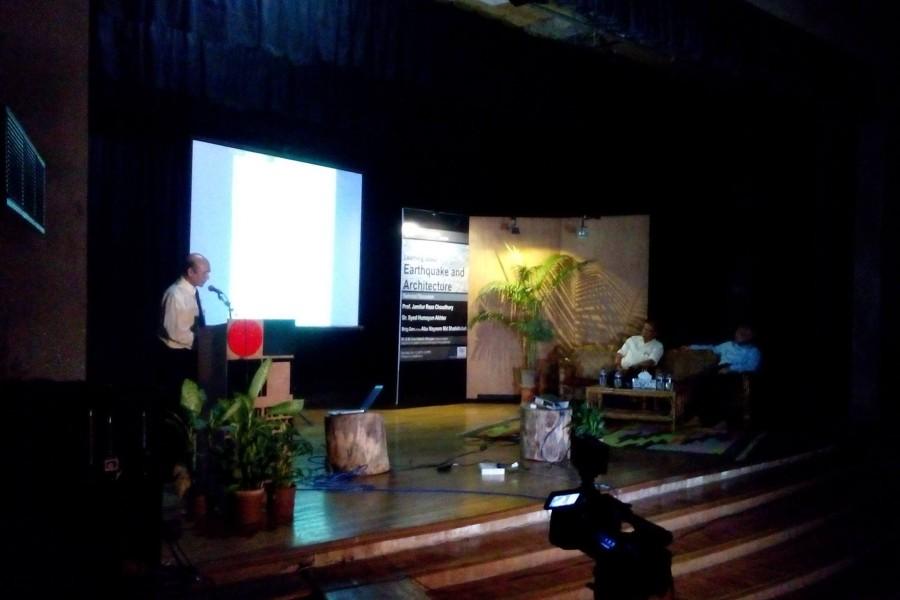 IAB_seminar