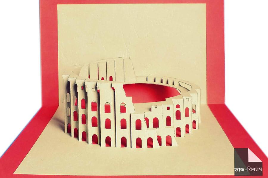 Colosseum Origamic Architecture   © Vaj Binnash