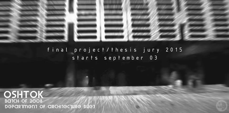 BUET _ JURY _ September 2015
