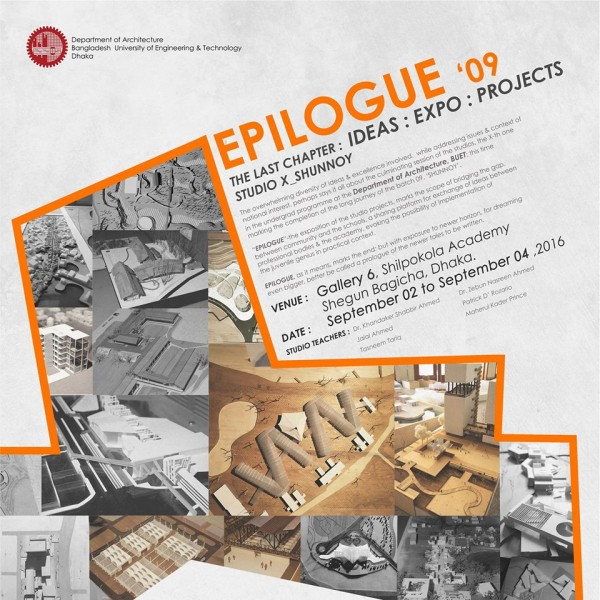 Exhibition2016 _ BUET © Epilogue '09