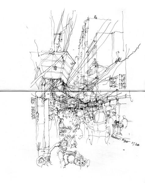 Dhaka illustrations © Francis D K Ching