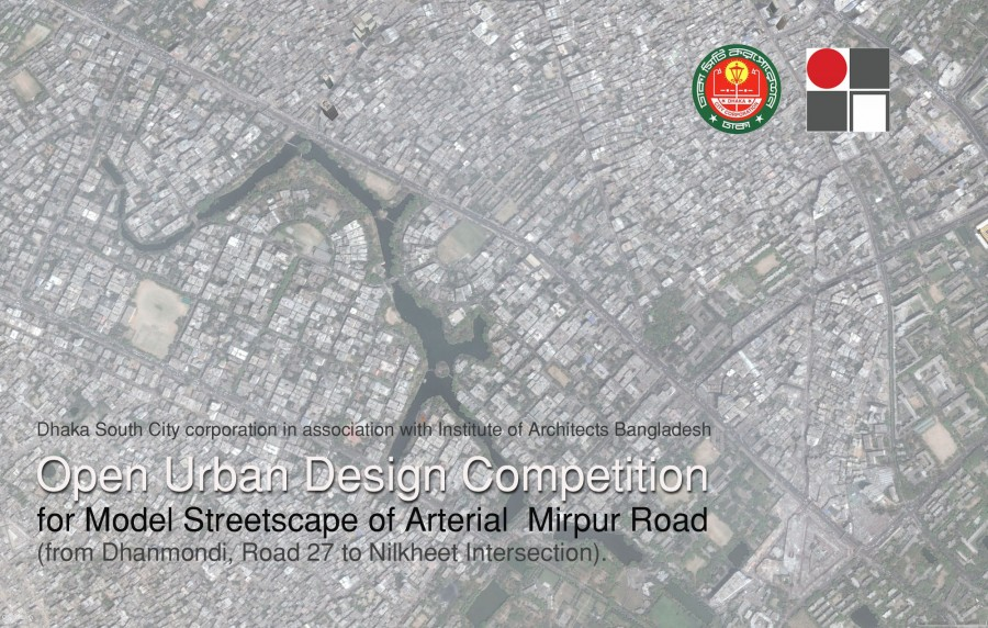 open urban design competition-Dhaka South City corporation-IAB