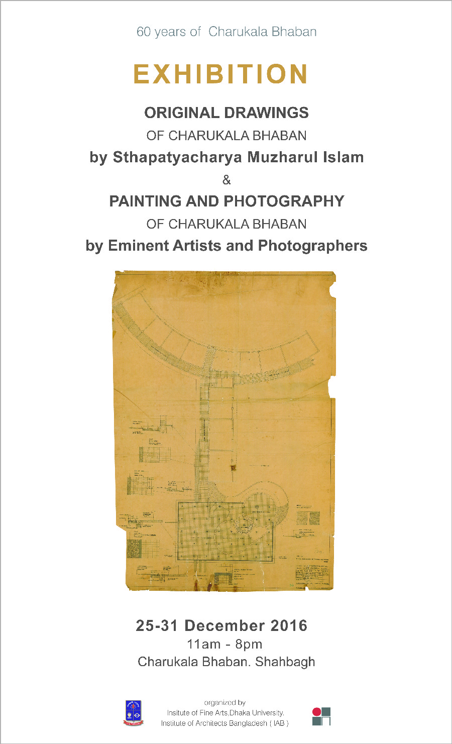 Invitation for Exhibition: Original Drawings of Charukala Bhaban. Image Courtesy: Muhtadin Iqbal