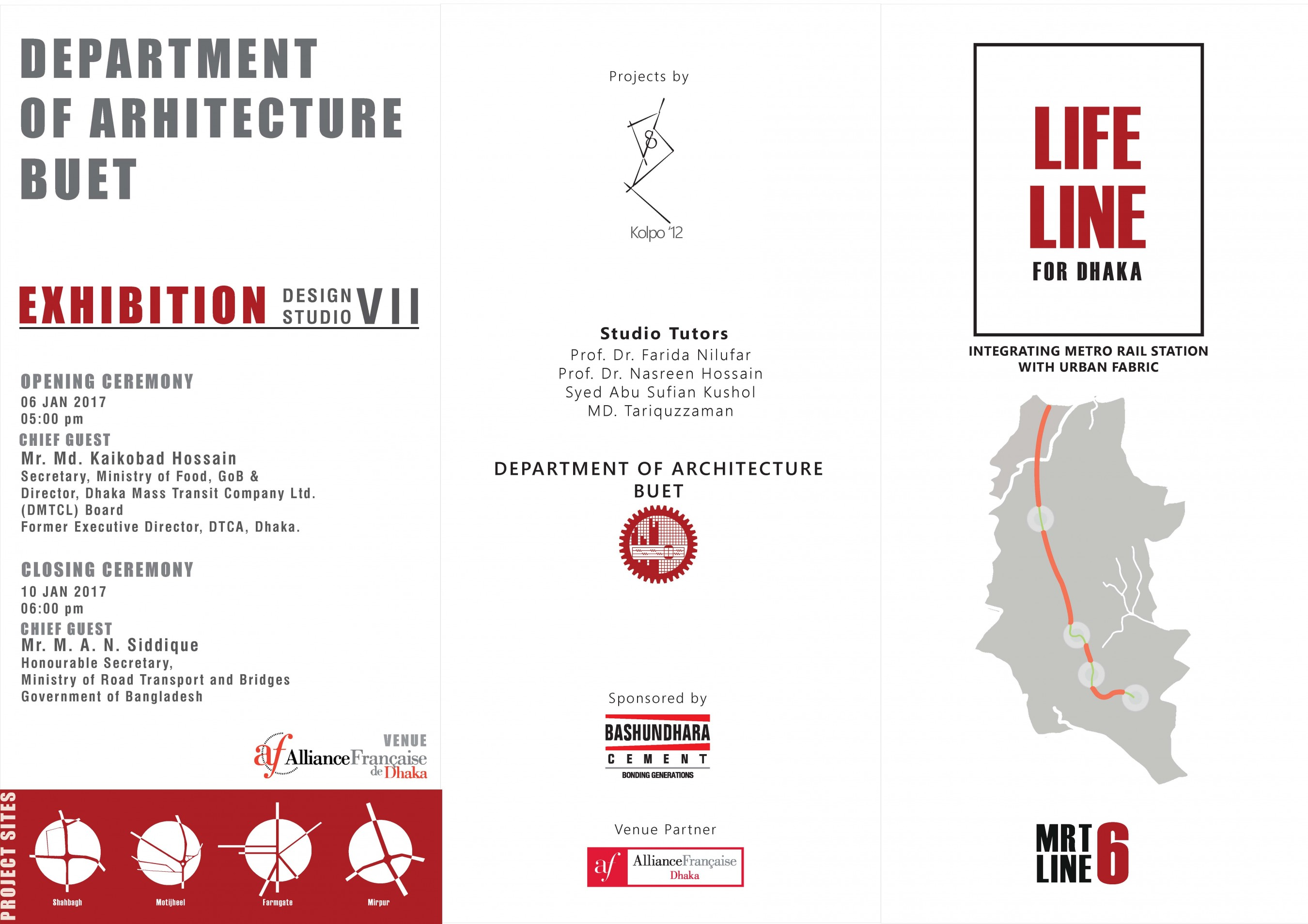 Exhibition: Life Line For Dhaka