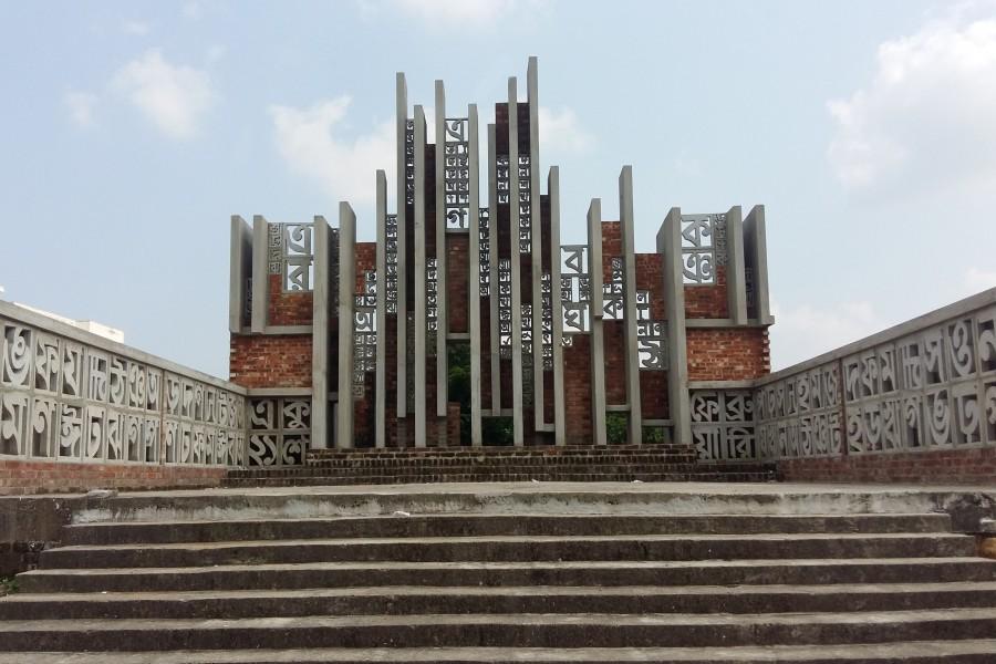 Shahid Minar at SAU