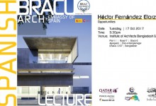 event _cover_spanish arch