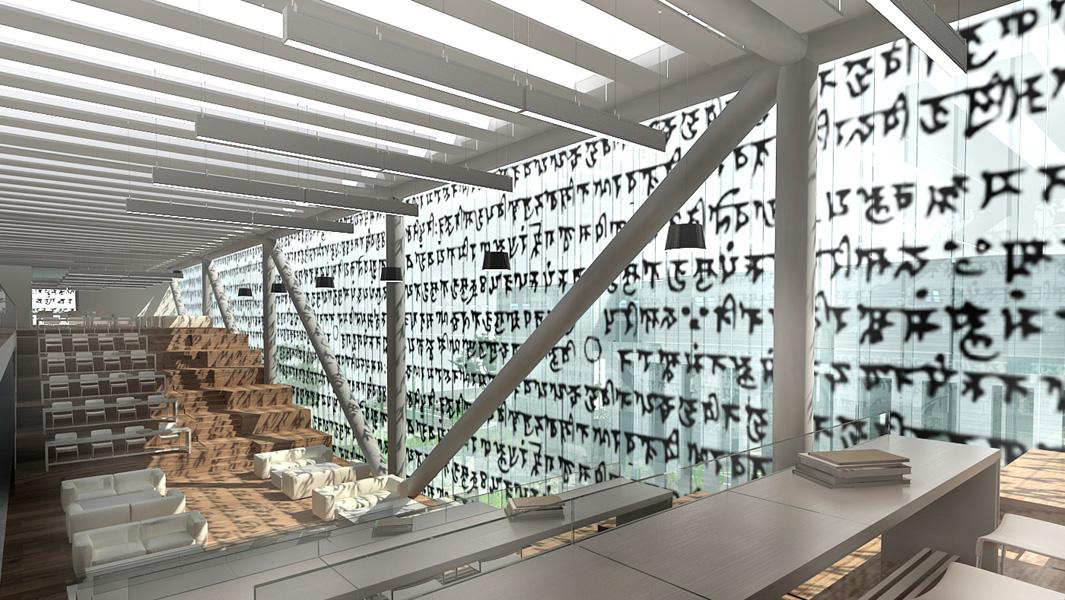 e-library © DCON CUBE JV