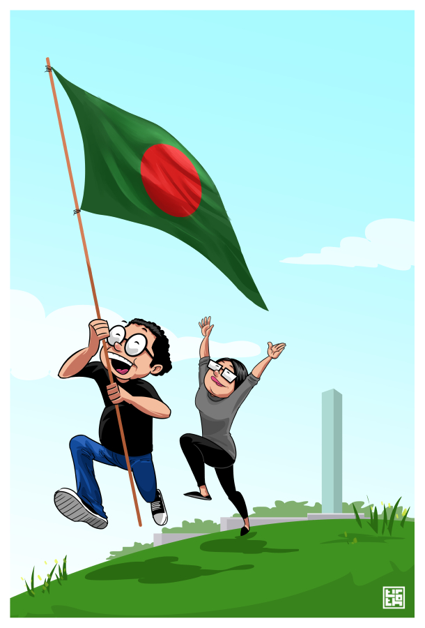 Independence Day  © Reesham Shahab Tirtho | Archilife
