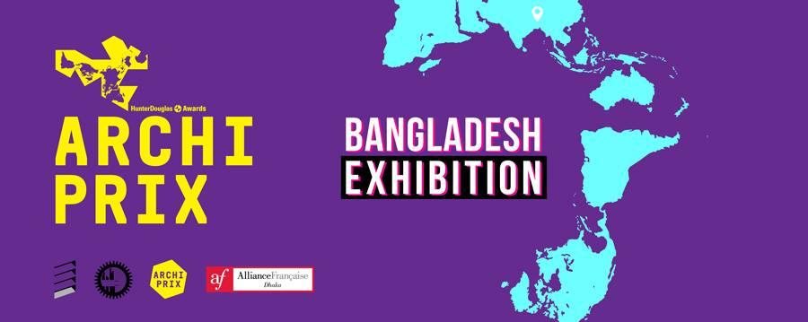 © Archiprix Bangladesh Exhibition 2018