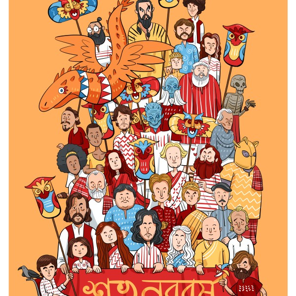 Greetings from Game of Thrones cast and crew © Reesham Shahab Tirtho