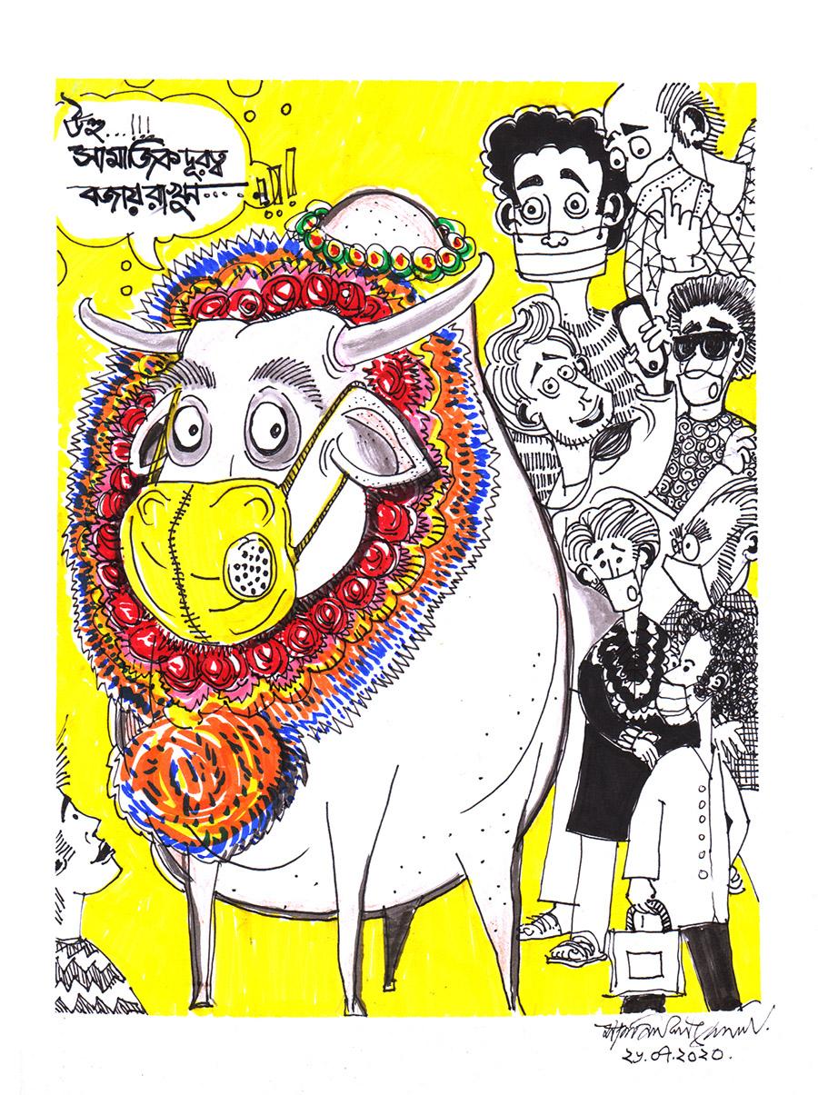 কুরবানির ঈদে সবাই কে তফাৎ মুবারক...!  © Sajid Bin Doza