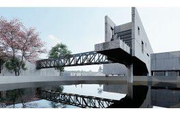 Bongotaj Memorial and Museum Complex | AUST